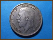 Великобритания 1/2 кроны 1921 г. Серебро