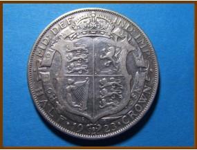 Великобритания 1/2 кроны 1923 г. Серебро