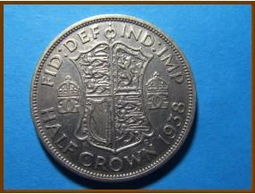 Великобритания 1/2 кроны 1938 г. Серебро