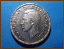 Великобритания 1/2 кроны 1942 г. Серебро