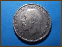 Великобритания 1/2 кроны 1933 г. Серебро