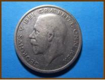Великобритания 1/2 кроны 1931 г. Серебро