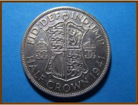 Великобритания 1/2 кроны 1941 г. Серебро