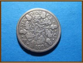 Великобритания 6 пенсов 1928 г. Серебро