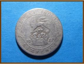 Великобритания 6 пенсов 1922 г. Серебро