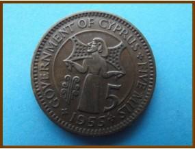 Кипр 5 милс 1956 г.