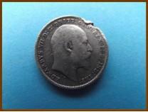 Великобритания 3 пенса 1903 г. Серебро