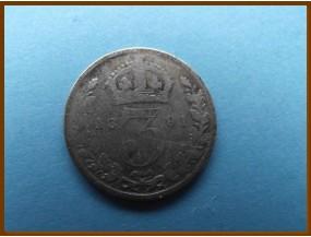 Великобритания 3 пенса 1891 г. Серебро