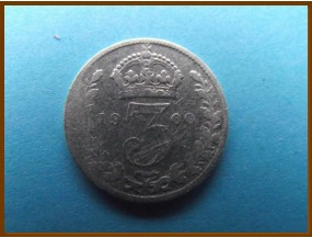Великобритания 3 пенса 1900 г. Серебро
