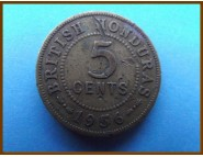 Британский Гондурас 5 центов 1956 г.
