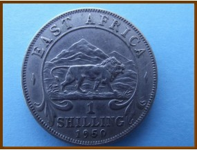 Восточная Африка 1 шиллинг 1950 г.