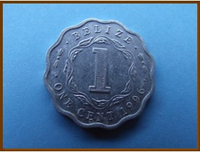 Белиз 1 цент 1996 г.