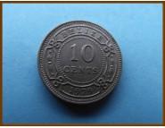 Белиз 10 центов 1979 г.
