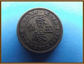 Гонконг 5 центов 1958 г.