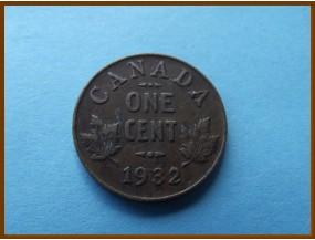 Канада 1 цент 1932 г.