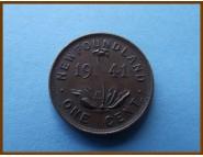 Канада 1 цент 1941 г. Ньюфаундленд