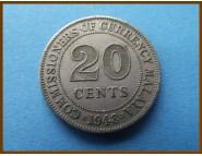 Британская Малайя 20 центов 1948 г.