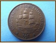 Южная Африка ЮАР 1/2 пенни 1943 г.