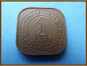 Британская Малайя 1 цент 1943 г.