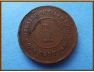 Стрейтс-Сетлментс 1 цент 1907 г.