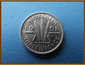 Австралия 3 пенса 1958 г.