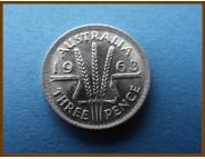 Австралия 3 пенса 1963 г.Серебро