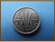 Австралия 3 пенса 1957 г. Серебро