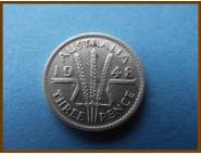 Австралия 3 пенса 1948 г. Серебро