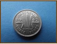 Австралия 3 пенса 1947 г. Серебро