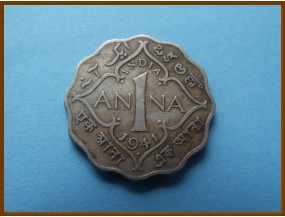 Индия 1 анна 1941 г.