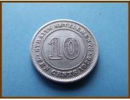 Стрейтс-Сетлментс 10 центов 1926 г. Серебро