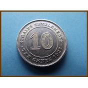 Стрейтс-Сетлментс 10 центов 1927 г. Серебро