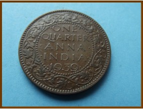 Индия 1/4 анны 1939 г.