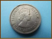 Гонконг 50 центов 1960 г.