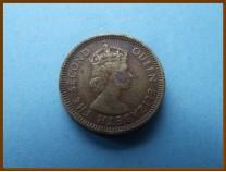 Гонконг 5 центов 1963 г.