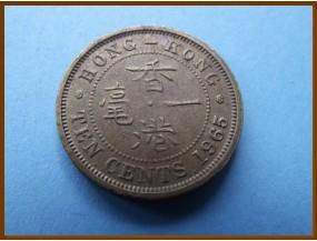 Гонконг 10 центов 1965 г.