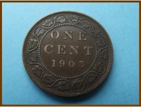 Канада 1 цент 1903 г.