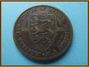 Джерси 1/12 шиллинга 1923 г.