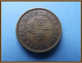 Гонконг 10 центов 1972 г.