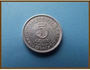 Британская Малайя 5 центов 1941 г. Серебро