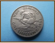 Новая Зеландия 1 шиллинг 1958 г.