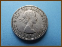 Новая Зеландия 1 шиллинг 1962 г.