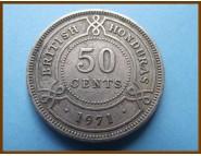 Британский Гондурас 50 центов 1971 г.