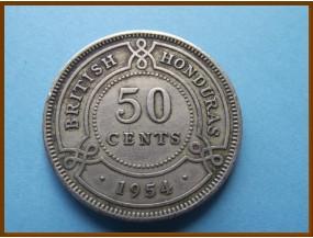 Британский Гондурас 50 центов 1954 г.