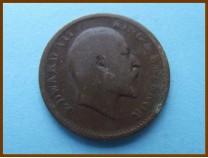 Индия 1/4 анны 1907 г.