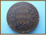 Восточно-Индийская Компания 1/2 анны 1835 г.