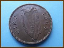 Ирландия 1 пенни 1968 г.