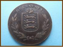Гернси 8 дублей 1918 г.
