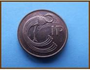 Ирландия 1 пенс 1990 г.