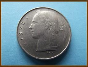 Бельгия 1 франк 1970 г.